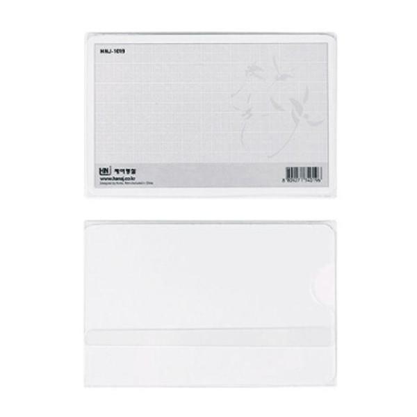 한국 토끼와 곰돌이 노랑 방한우주복(0-12개월)2023 상품이미지
