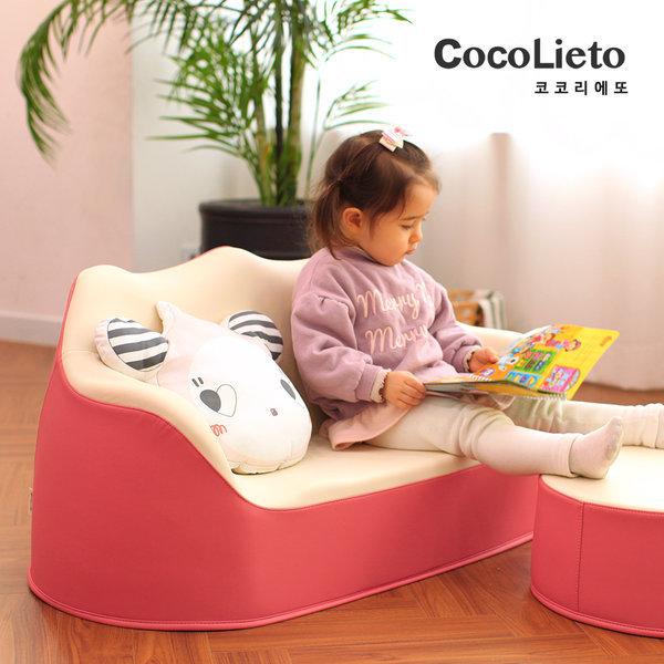 프리미엄 유아쇼파 2인용 - 스트로베리 아기쇼파 의자 상품이미지