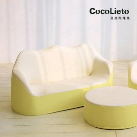 Premium/Nursery Sofas/-/Melon/BABY SOFA/BABY CHAIR