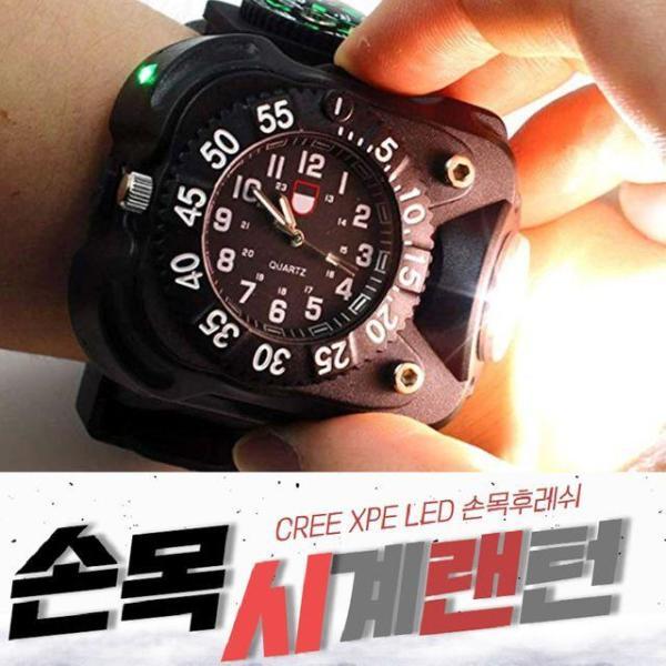 X517 XPE LED시계랜턴 나침반 손목시계 LED랜턴을 상품이미지