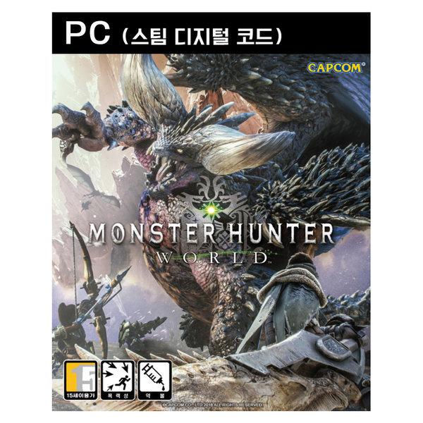PC 몬스터헌터 월드 한글판 (초회판/디럭스) 상품이미지
