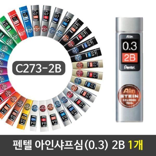 동서)미떼 핫초코 마일드 10T-박스(12개입) 상품이미지