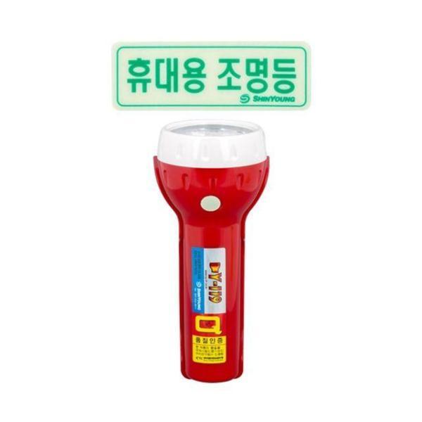 (소방안전용품)LED휴대용비상조명등 상품이미지