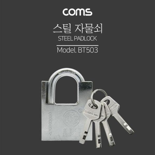 (2매) 아이패드6세대 9.7 2018 지문방지 보호필름 상품이미지