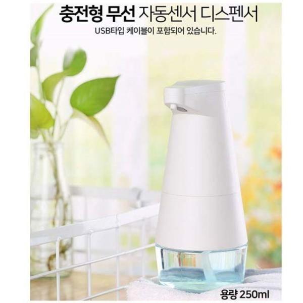 파로크립 소(180도 회전크립) 상품이미지