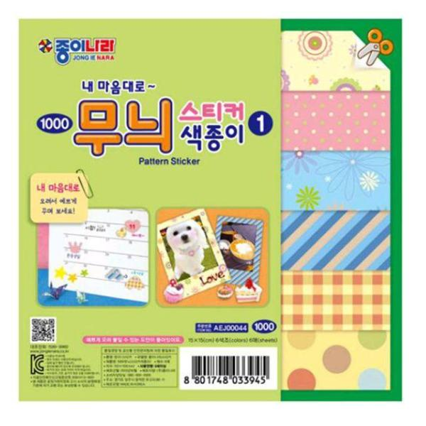 (2매) 탭북 11T740 시력보호 블루라이트 차단필름 상품이미지