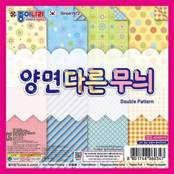 (2매) 탭북 H160 시력보호 블루라이트 차단필름 상품이미지