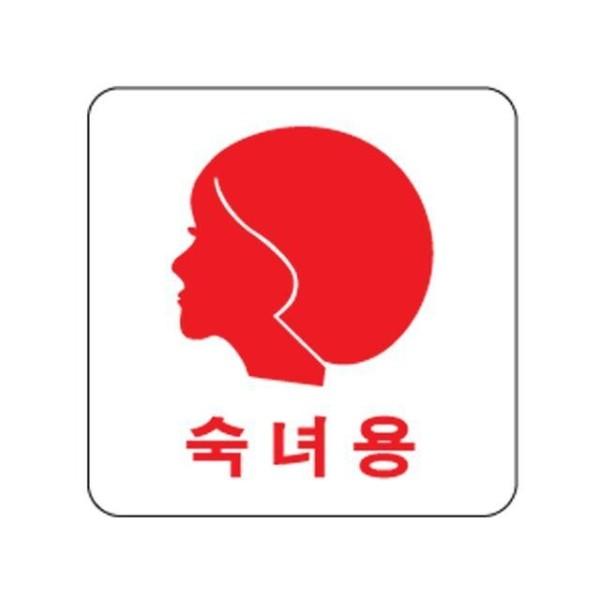 뽀로로색연필-미니20색 샤프식 캐릭터색연필 꼬마색 상품이미지
