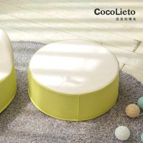 Premium/Nursery Sofas/Table/-/Melon/Nesery Desks
