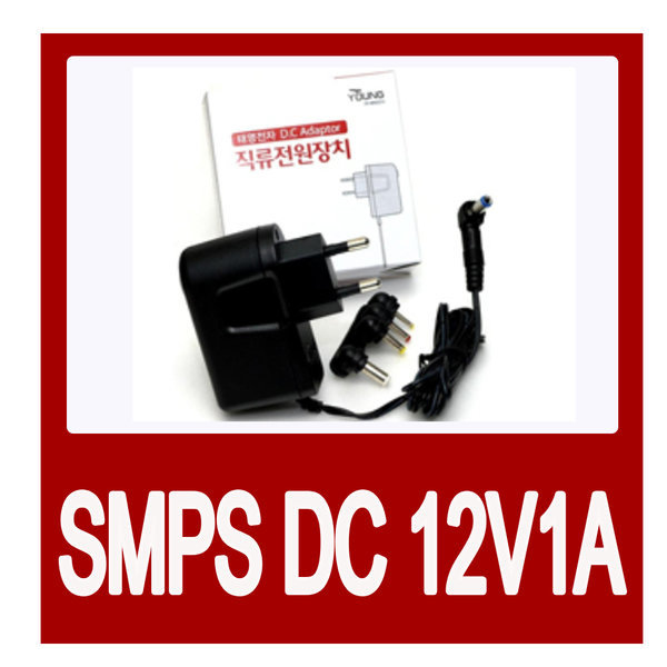 태영전자 12V 1000mA DC 아답타 /12V 1A/SMPS 아답타 상품이미지