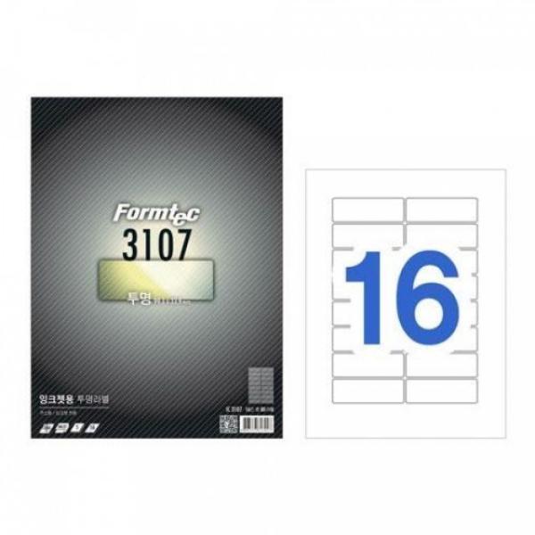 신한 샤미수채물감 10ml 18색 -33818 상품이미지