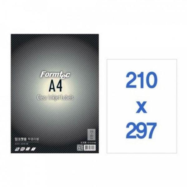 신한 샤미수채물감 10ml 24색 -34527 상품이미지