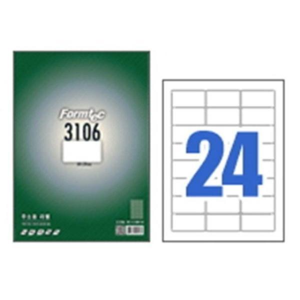 신한 수채물감 20C 12ml -17108 상품이미지