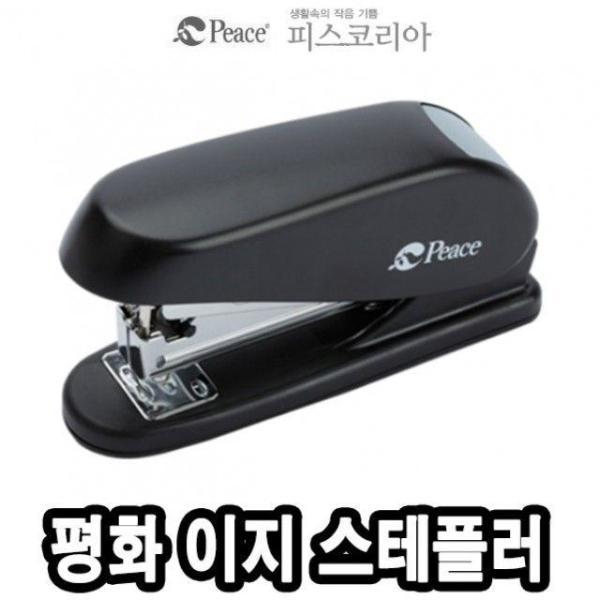툴콘 TC-800P 방수온도계 핑크 상품이미지