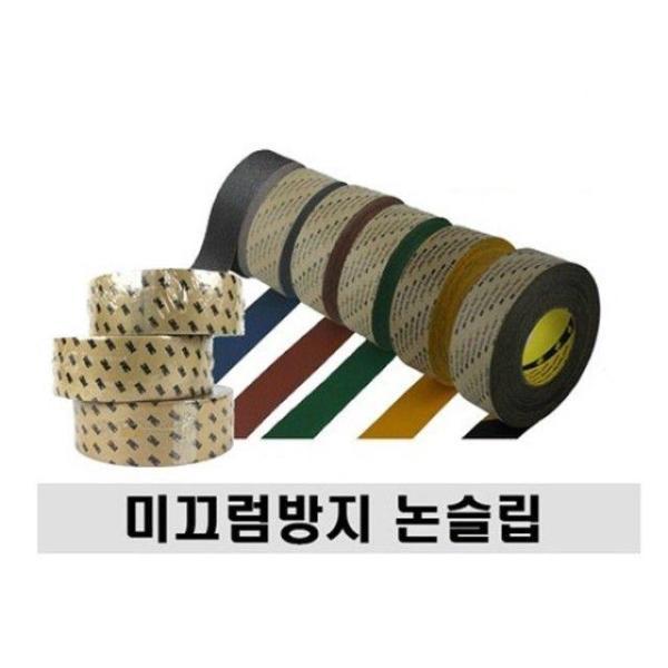 파버카스텔 수채색연필 라운드 12색  (115912) 상품이미지