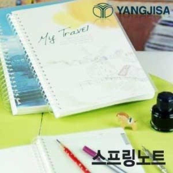 파버카스텔 수채색연필 틴 12색  아름다운민화 컬러 상품이미지