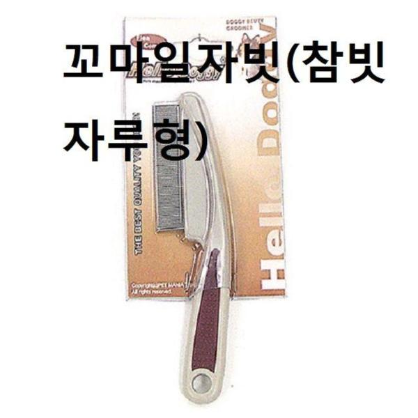 파버카스텔 일반색연필 라운드 12색  (115826) 상품이미지