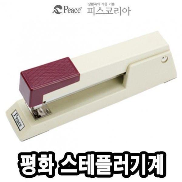 평화 스테플러기계 333 -39769 /호치케스/스테이플 상품이미지