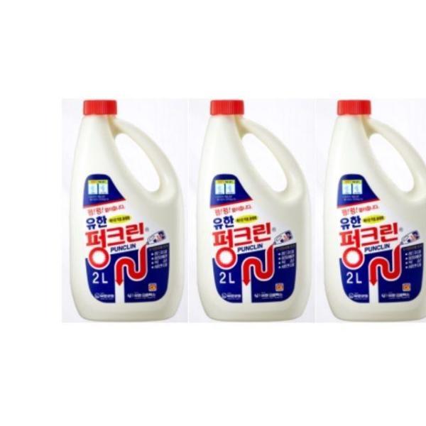 철직자유광(60cm) 상품이미지