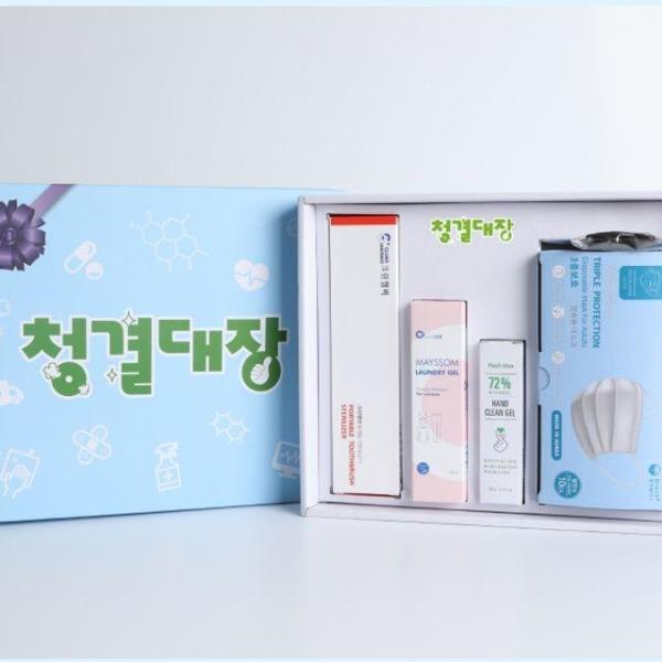 아트사인 냉동실 메모보드(초록-A4-PP1002) 상품이미지