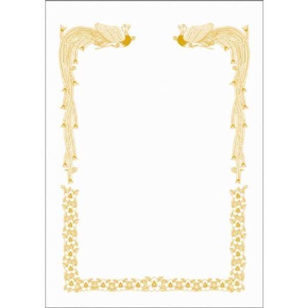 제브라)클립온4색 볼펜(B4A3-0.7mm-청색) 상품이미지