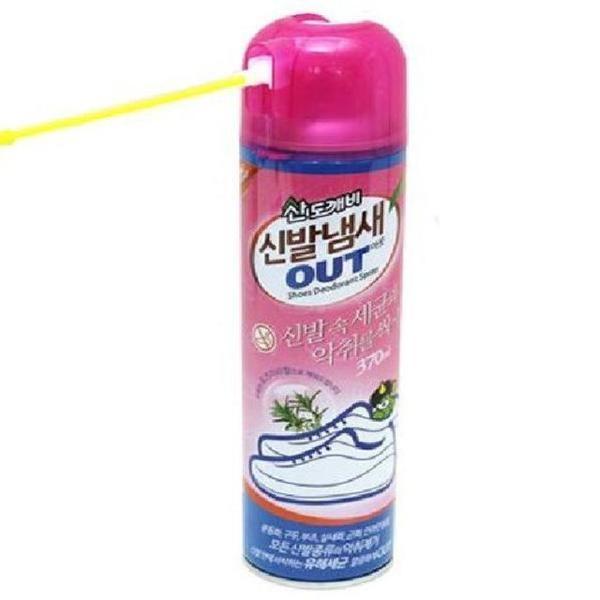 빠이롯트 하이텍-C(0.4mm-청) 상품이미지