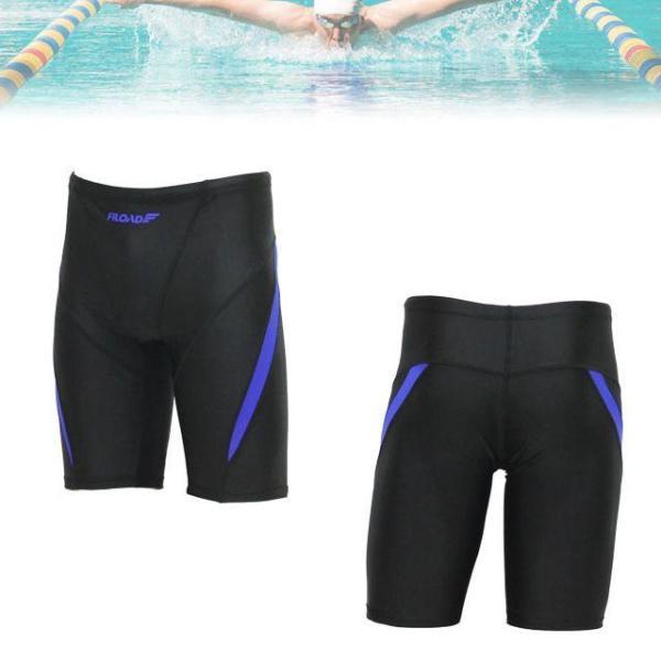 나나B 수영장에서 입기 좋은 남성 수영복 (A-235) 상품이미지