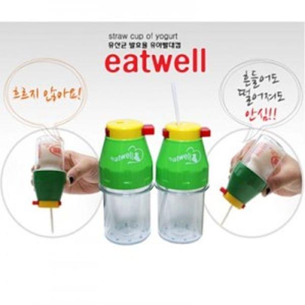 eatwell 유산균 발효유 유아빨대컵(요구르트 케이스 상품이미지