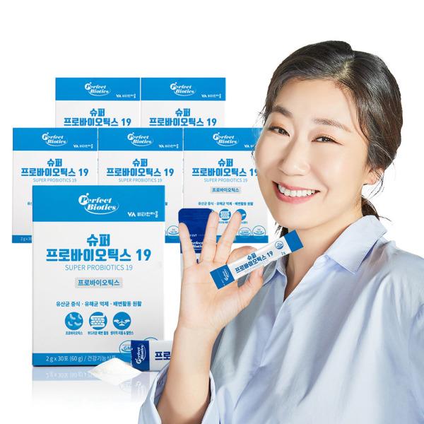 퍼펙트바이오틱스 슈퍼 프로바이오틱스19 30포 / 6박스 상품이미지