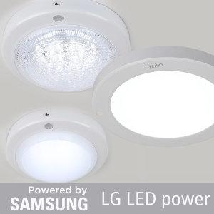 LED 센서등 직부등 현관 등 전구 형광등 베란다 교체