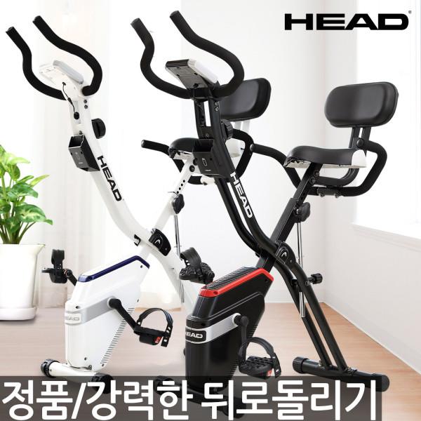 펜턴급 헤드바이크 접이식 실내자전거 헬스자전거 상품이미지