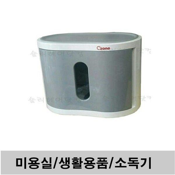 자외선소독기 sh-100 (그레이) 미용실소독기 네일샵 상품이미지