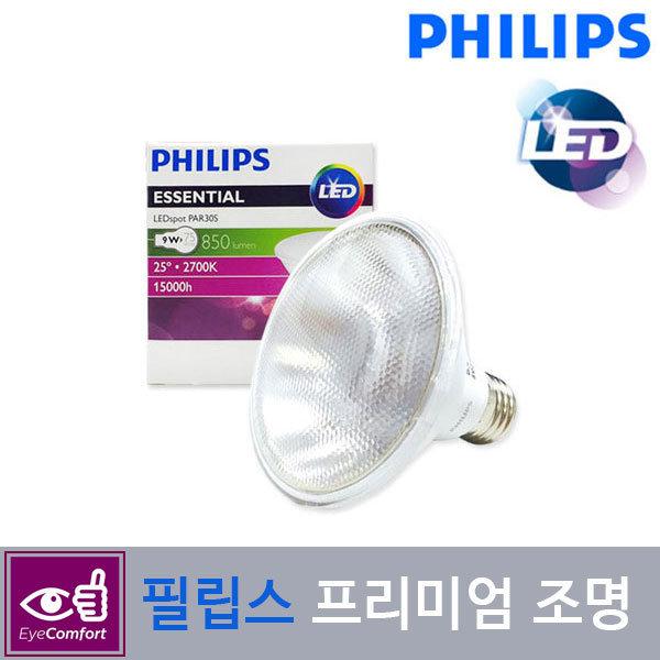 필립스 PAR30 파30 LED 램프 9W 2700K 전구색 노란빛 상품이미지
