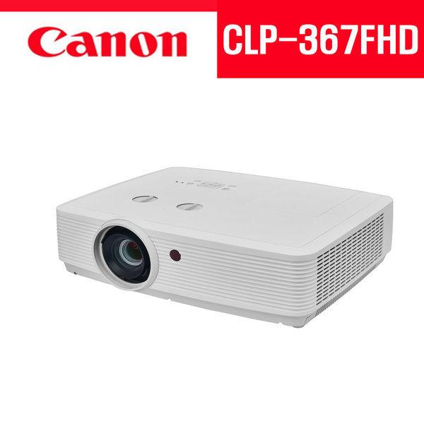 캐논 CLP-367FHD-3600안시-WUXGA-당일출고j1 상품이미지