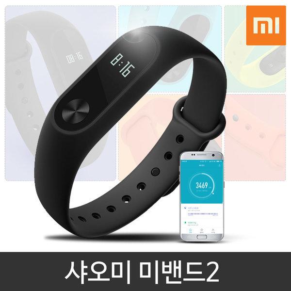 샤오미 미밴드2 / 스마트밴드 / 정식수입 / 당일발송 상품이미지