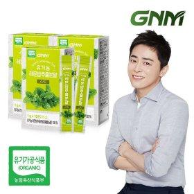 유기농 레몬밤분말스틱 레몬밤가루 프랑스산100% 3박스