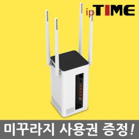 A8004T 기가비트 유무선 공유기 와이파이 VPN증정