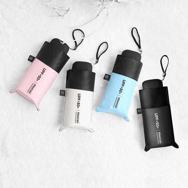 아크 초경량 5단접이식 자외선차단 양산 우산 암막양산 상품이미지