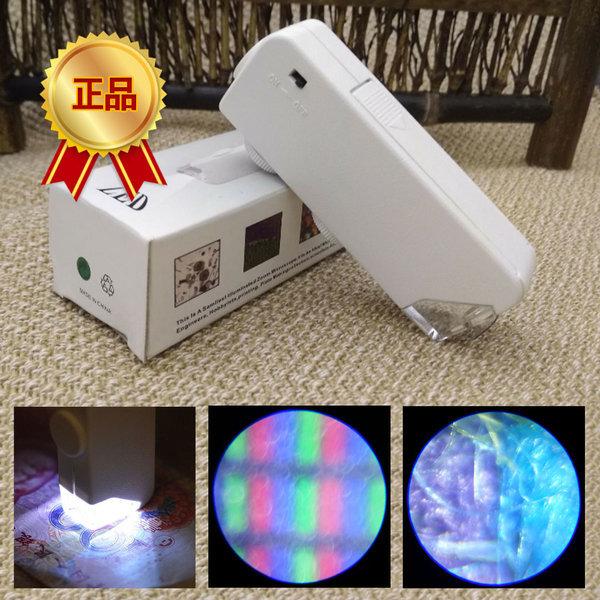 200배율 LED 미니 현미경 관찰 체험 학습 보고서 숙제 상품이미지