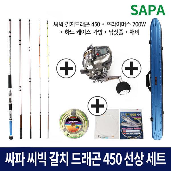 싸파 씨빅 갈치 드래곤450 선상세트/갈치대+은성 프라 상품이미지