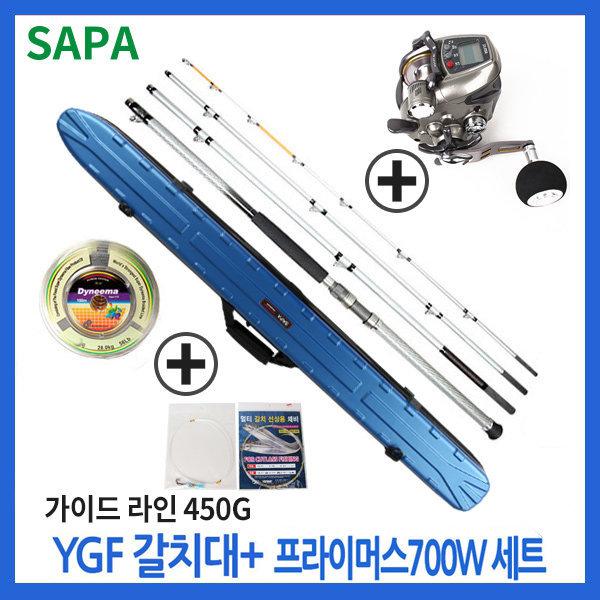 YGF영규산업 마린즈라이트 가이드라인 450G+은성프라 상품이미지