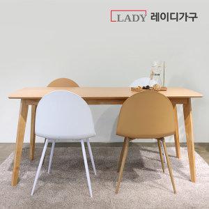 [레이디가구]200조 한정특가 올라 원목식탁세트(4/6인)