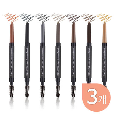 Auto Eyebrow Pencil X 3pcs eyebrow contour auto brow