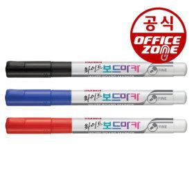 모나미 화이트 보드마카 FINE 파인 1갑(12개입)
