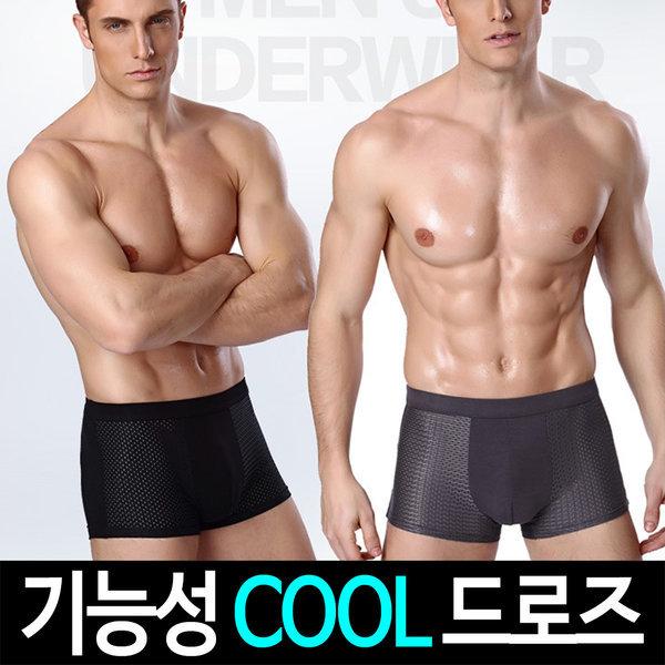 아이스 쿨 드로즈 남자팬티 남성 여름속옷 기능성팬티 상품이미지