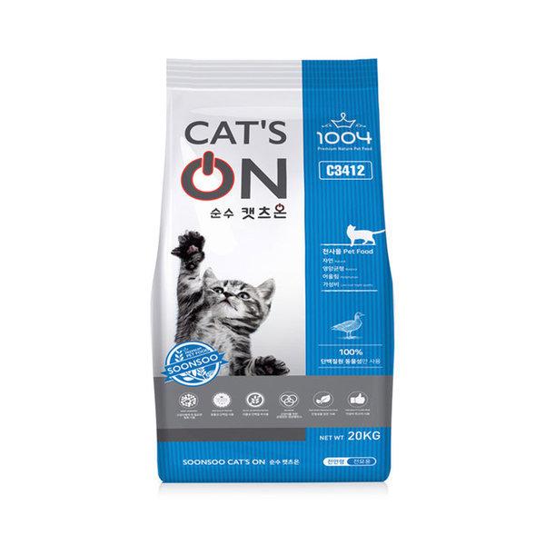 고양이사료 캣츠온 20kg 비닐포장 상품이미지
