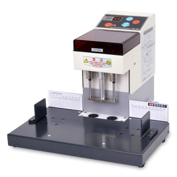 국산자동천공기 HD-250A 2공 파이프식 문서대량천공 상품이미지