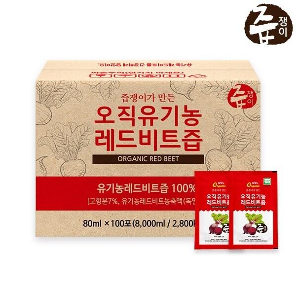 대구백화점 II관   즙쟁이 유기농 레드비트즙 대용량 100포(실속구성) 상품이미지