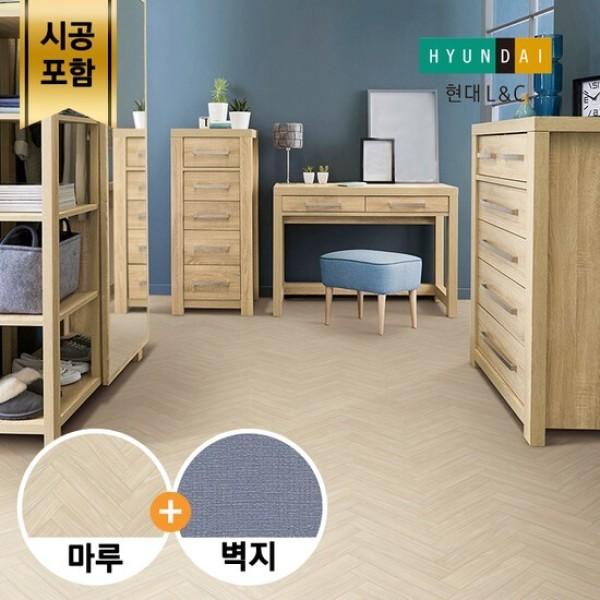 현대엘앤씨본사 센트라프라임+실크 마루+벽지 20형~39형 상품이미지
