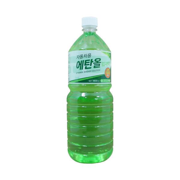 유니켐 식물성 에탄올 4계절용 워셔액 1.8L 상품이미지
